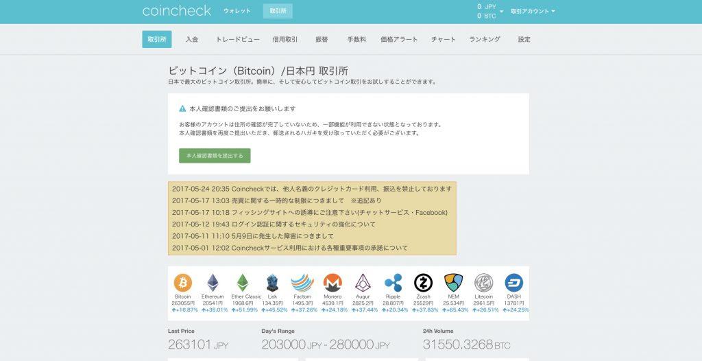 coin check TOP