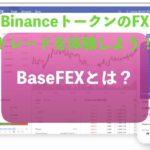 baseFX
