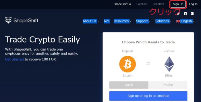 ShapeShift ーTop page