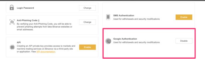google_2段階認証